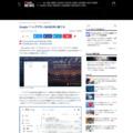 Google、「ハングアウト」を2020年に終了か - ITmedia NEWS