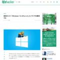 設定のコツ:「Windows 10」のちょっとしたイライラを解消する | ライフハッカー[日本版]