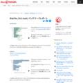 iPad Pro (10.5-inch) ベンチマークレポート | iPad | Macお宝鑑定団 blog(羅針盤)