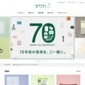 ミドリ - midori - 「デザイン文具」の総合メーカー