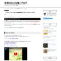 ブライアン・イーノのソロ名盤5選【アンビエントミュージック】 - 世界のねじを巻くブログ