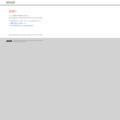 NHKドキュメンタリー - ウルトラ重機2~世界一の連携プレー~