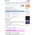 フォーサーズシステム ファームウェアアップデート | オリンパス