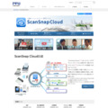 ScanSnap Cloud | PFU
