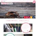 桜ライン311 | 陸前高田市の津波到達点上に桜を植樹し、震災を後世に伝える為のプロジェクト