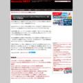 【セキュリティ ニュース】iOSのSafariでアドレスバーをタップするとクラッシュ - 国内外で多数報告(1ページ目 / 全1ページ):Security NEXT