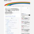 ブックマークレット「KindleHighlight」で、「kindle.amazon.co.jp」から、Kindle本のハイライト箇所を、シンプルなデータで、クリップボードに取り込む