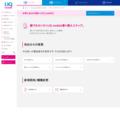 お申込みの流れ | UQ mobile