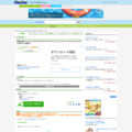 画像梱包の詳細情報 : Vector ソフトを探す!