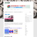 CFD販売 SSD S6TNHG6Qシリーズ(東芝HG6q)128GB 耐久テスト | SSD比較専門サイト