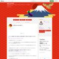 個人情報を流出させ抜き取る韓国アプリ | きなこのブログ