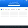 Box | シンプルオンラインコラボレーション: オンラインファイルストレージ、FTP代替、チームワークプレース