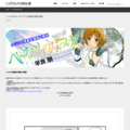 【へんなものみっけ!】 | ビッグコミックBROS.NET(ビッグコミックブロス)|小学館