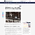 福島原発事故から10年…「被ばくで健康被害」のデマとメディアの責任【江川紹子の考察】