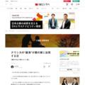 """ナウシカの""""腐海""""が親の家に出現する日:日経ビジネス電子版"""