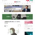 JASRACは何と戦っているのだろうか:日経ビジネス電子版