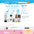 カーリル | 日本最大の図書館蔵書検索サイト