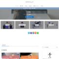 千草ウェブ | クリップボード履歴ソフト「Clibor」の公式サイト。技術系の情報発信など。