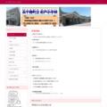 6年生 EM菌の効果に関する授業 - 高千穂町立岩戸小学校
