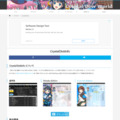 CrystalDiskInfo – Crystal Dew World