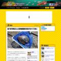 霞ケ浦で野生化した真珠養殖用の貝はでかくてうまい :: デイリーポータルZ