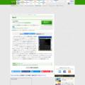 「fenrir」インデックス検索でファイルを開くキーワード入力型ランチャー - 窓の杜ライブラリ