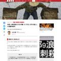 中国・少数民族の少女が書いた「作文」が引き起こした悲劇的結末(北村 豊) | 現代ビジネス | 講談社(1/3)