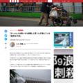 「ホームレスは臭いから排除」と言う人が抱えている「強烈な不安」(小川 芳範)   現代ビジネス   講談社(1/7)