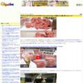 肉そのものの味・香りなのに牛肉不使用の「Impossible Burger」を製造する工場に潜入したムービー - GIGAZINE