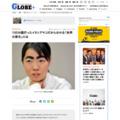 100カ国行ったイモトアヤコだから分かる「世界の変化」とは:朝日新聞GLOBE+
