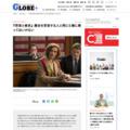 『否定と肯定』 歴史を否定する人と同じ土俵に乗ってはいけない:朝日新聞GLOBE+