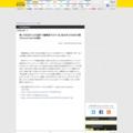 車いす生活だった元週アス編集部アカザー氏、約20年ぶり歩行の様子をYouTubeで公開中【やじうまWatch】 - INTERNET Watch
