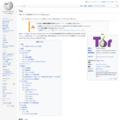 Tor - Wikipedia