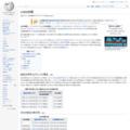 UNIX時間 - Wikipedia