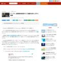 グーグル、画像検索結果から「画像を表示」ボタン削除 - CNET Japan