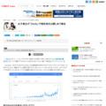 女子高生が「Zenly」で現在地を公開しあう理由 - CNET Japan