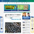 香港の危機、警察が武力でデモ隊強制排除に 中国が踏みつぶす司法の独立、香港はどれだけ深刻な状況なのか(1/4) | JBpress(Japan Business Press)