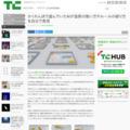 かくれんぼで遊んでいたAIが道具の使い方やルールの破り方を自分で発見 | TechCrunch Japan