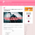 Amazonマーケットプレイス詐欺に引っ掛かったっぽい【マケプレ 詐欺 被害者多数】 - KANAELU.net