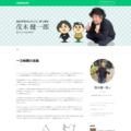 茂木健一郎 公式ブログ - 一万時間の法則 - Powered by LINE