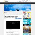 【動画】ゾウが死ぬとその巨体はどうなるのか | ナショナルジオグラフィック日本版サイト