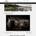 荒野の地下都市の不思議な生活14点、オーストラリア   ナショナルジオグラフィック日本版サイト