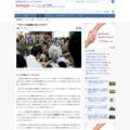 「10万人の宮崎勤」はあったのか?(dragoner) - 個人 - Yahoo!ニュース