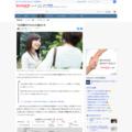 「女児暴行のうわさ」の過去と今(dragoner) - 個人 - Yahoo!ニュース