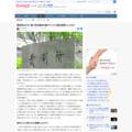 裁判所はなぜ、娘に性的虐待を続けていた父親を無罪としたのか(江川紹子) - 個人 - Yahoo!ニュース
