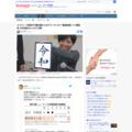 コンピュータ将棋が6億手読むとはどういうことか? 最強将棋ソフト開発者・杉村達也さん(33)に聞く(松本博文) - 個人 - Yahoo!ニュース