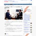 フランス政府、デフォルトの検索エンジンとしてGoogleの利用を中止:個人情報の扱いを懸念(佐藤仁) - 個人 - Yahoo!ニュース