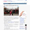 中国、「社会信用度」の低い国民の鉄道・航空機利用を制限へ(訂正あり)(塚越健司) - 個人 - Yahoo!ニュース