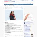 「相対的貧困」の何が問題なのか? 実感なき数字を、それでも課題視するわけ(湯浅誠) - 個人 - Yahoo!ニュース