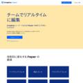 My Docs — Paper